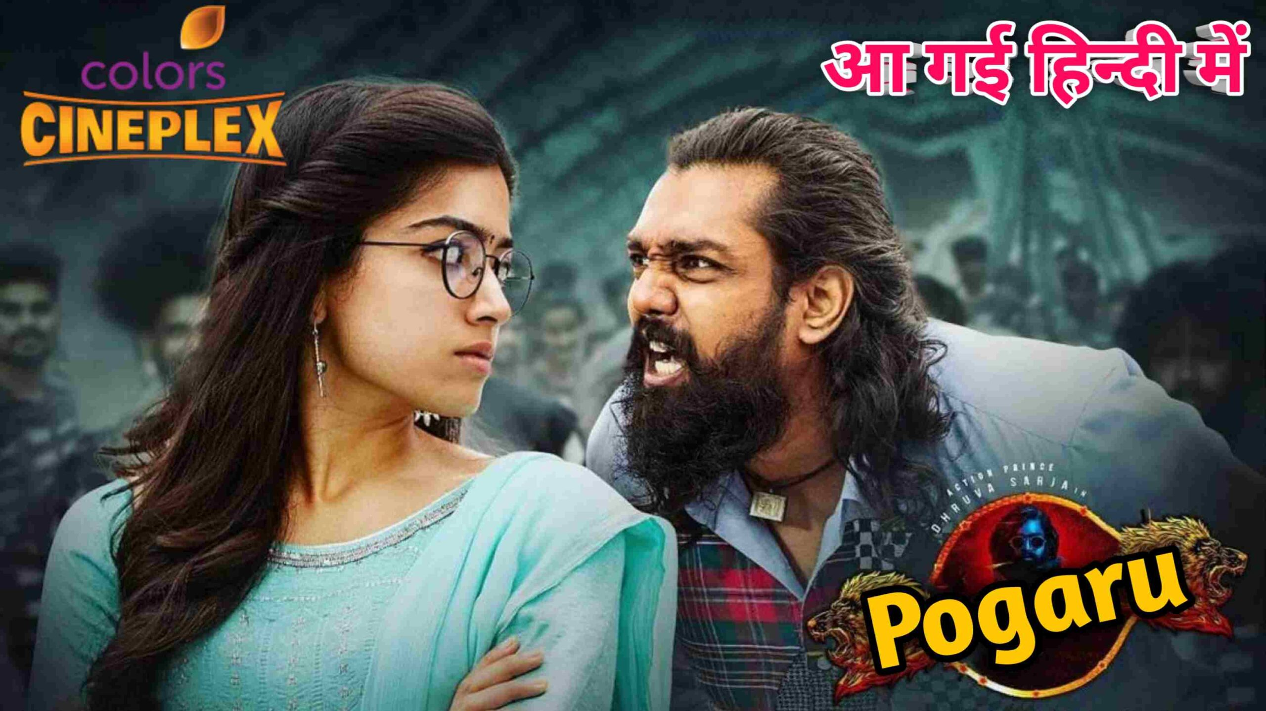 Pogaru Hindi Dubded Release Update | Rasmika New Hindi Dubded 2021