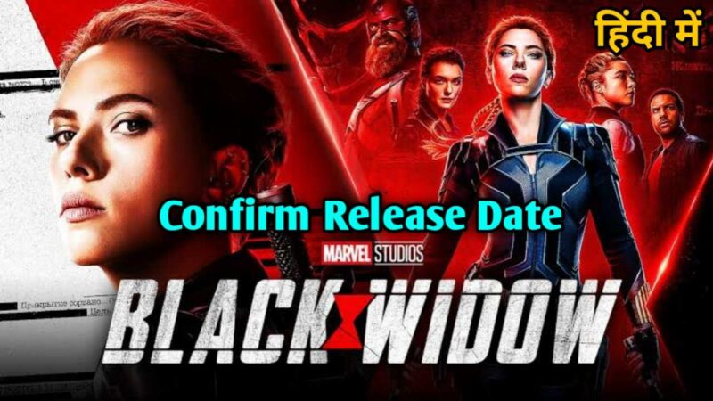 Black Widow Movie Release Date Confirm